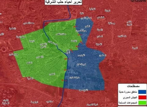 آزادی حلب