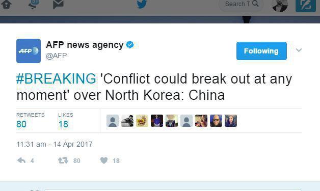 درگیری کره شمالی