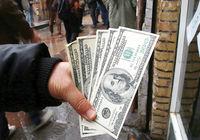 پنجمین افت متوالی شاخص دلار ثبت شد