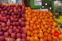 قیمت برخی از اقلام میوه و صیفی تغییری نکرد