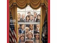 رقابت فشرده دموکراتها با ترامپ روی جلد نشریه تایم