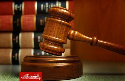 یک مشکل قضایی خاص برای زنان یک استان