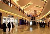قوانین سختگیرانه عربستان برای عبور از بحران اقتصادی تسهیل میشود