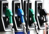 بنزین مارکدار در راه است