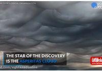 ابرهای جدید و عجیب در آسمان +فیلم