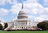 دادستانی واشنگتن در پی عزل مقامات کاخ سفید