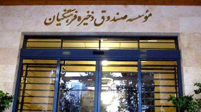 قدبلندترین فساد مالی تاریخ ایران-مراوده
