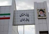 صادرات یک میلیارد و ۲۸ میلیون دلار کالا از مرزهای قصرشیرین به عراق