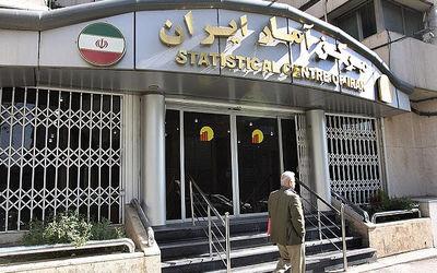گزارش جدید مرکز آمار ایران از جزئیات نرخ رشد ۹ماهه ۹۵-مراوده
