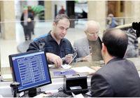 منابع ارزان بانکها آب میرود؟