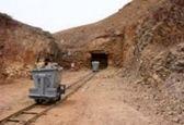 ۳۵ درصد؛ سهم صنعت معدن از صادرات