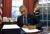 آخرین تلاش اوباما برای اجرای صحیح برجام