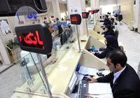 زمزمه افزایش نرخ سود بانکی
