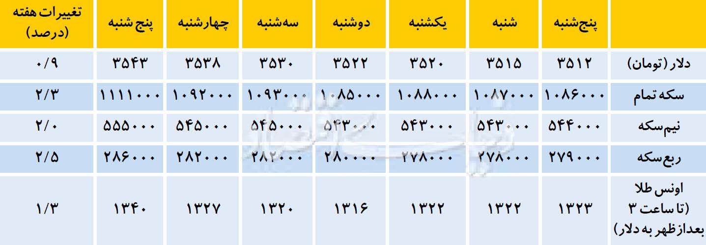 1062254_8a4ebc06-9f04-4f59-b0f1-f44ae1f6e298