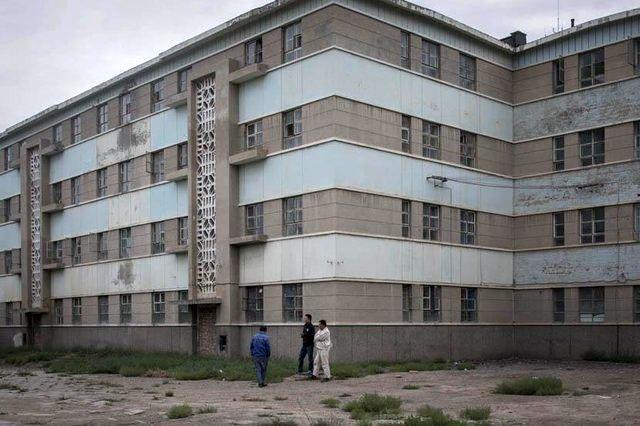 شهر هستهای متروک چین