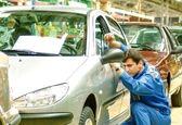 جریان ناقص رشد صنعتی
