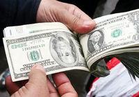 تاثیرات نوسانساز در بازار ارز