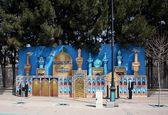 نوروز و چهرهای متفاوت از شهر مشهد +تصاویر