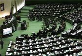 ۳ سوال ملی نمایندگان مجلس از ۳ وزیر اعلام وصول شد