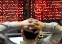 سیگنال امید در بورس