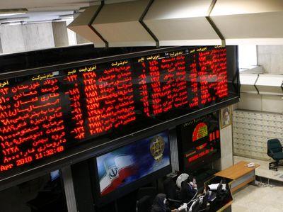 ۱۹ درصد؛ رشد معاملات بورس در سال ۹۵