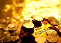 ادامه رشد قیمت طلا برای رکورد جدید