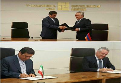 ایران و ارمنستان یادداشت تفاهم همکاری بیمهای